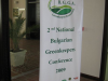 2nd-bulgarian-greenkeepers-conference-2009-in-light-house